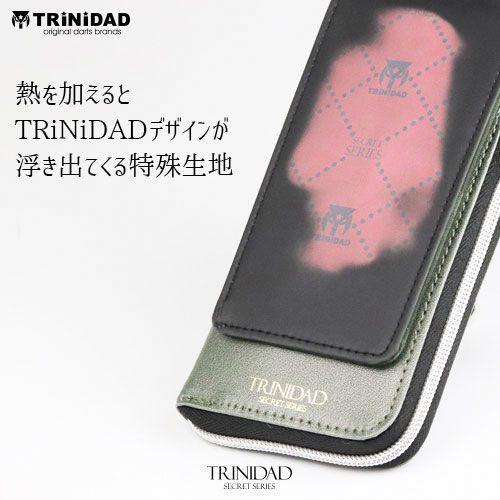 【Trinidad】SECRET HIDEOUT メタリックグリーン トリニダード ダーツケース シークレット ハイドアウト