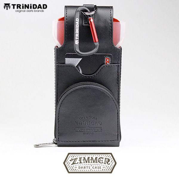 【Trinidad】ダーツケース Zimmer ブラック トリニダード ジマー
