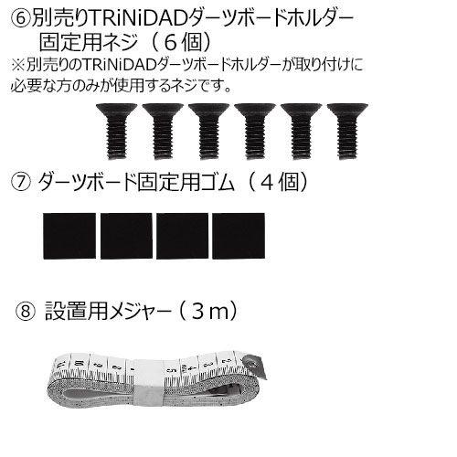 【Trinidad】 マルチダーツスタンド【ダーツボード用品】 ダーツボード取り付けスタンド 3脚タイプ