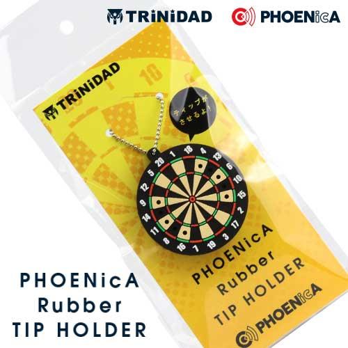 【Trinidad】 PHOENicA ボード型ラバー チップホルダー トリニダード フェニカ ダーツ用