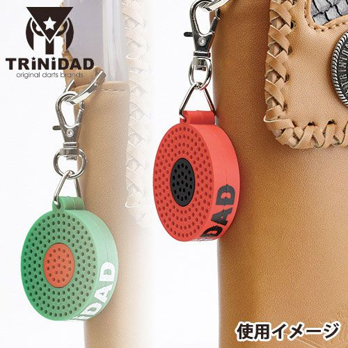 【TRiNiDAD】 BULL型TIPホルダー グリーン トリニダード チップホルダー ダーツ用