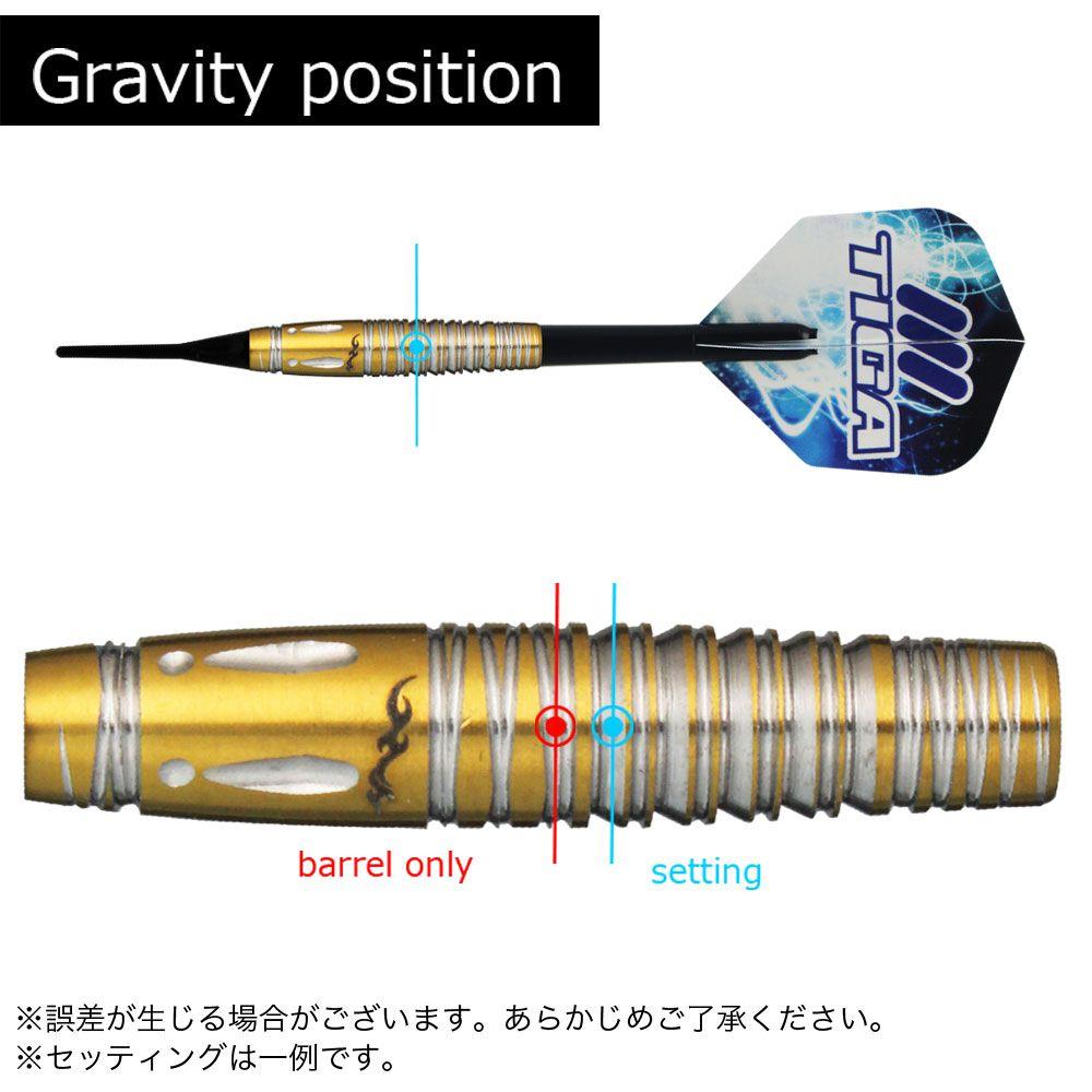 【Tiga】ZERO GRAVITY2 ティガ ダーツ ゼログラビティー2  大崎 裕一