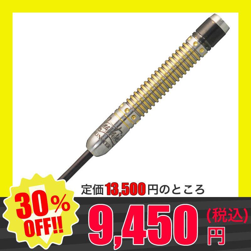アウトレットセール!30%OFF!!【Monster】ANASTASIA アナスタシア STEEL(ハードダーツ)