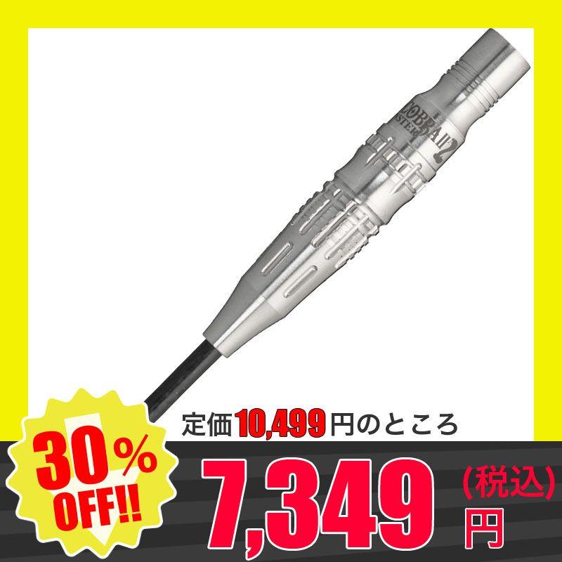【Monster】COBRA2  モンスター ハードダーツ コブラ2 ヤラクラッセン STEEL