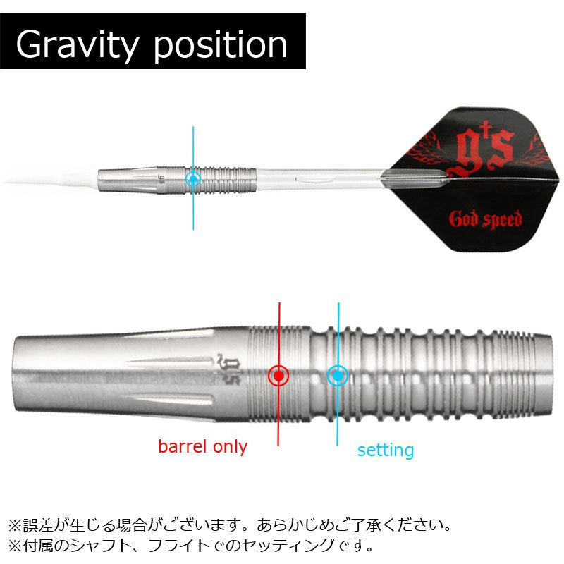 【G's】 MARVELOUS3S 江口裕司選手モデル マーベラス3S ジーズダーツ