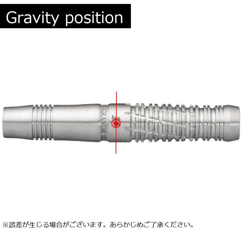 【G's】 X-GRANDE3 ジーズ ソフトダーツ 治徳大伸選手モデル