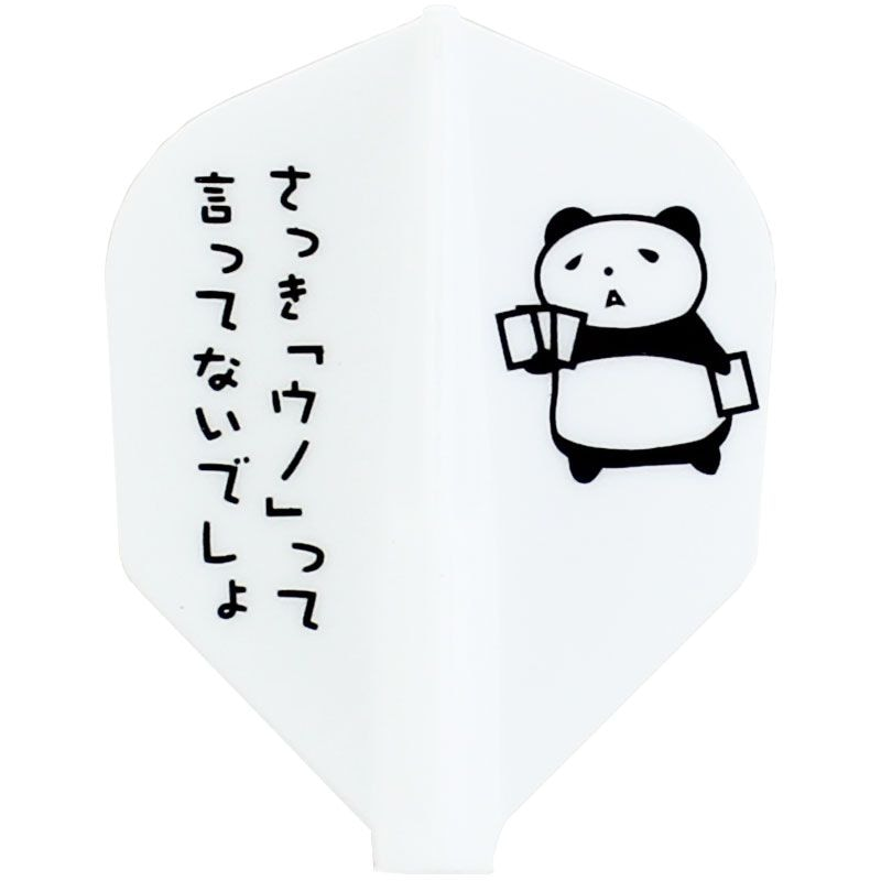 【マスターフライト】 S4 UNOパンダ ホワイト シェイプ