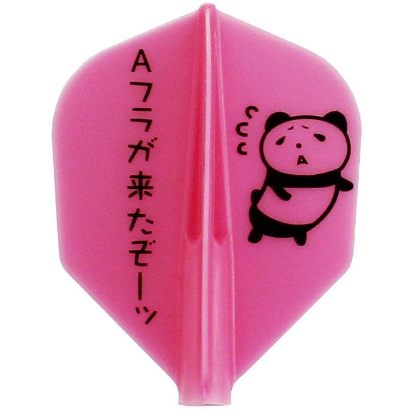 【マスターフライト】 S4 びびりパンダ WH シェイプ