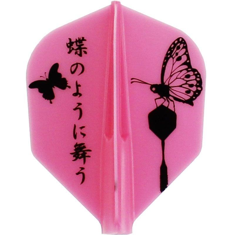 【マスターフライト】 S4 蝶のように舞う シェイプ