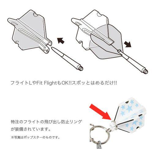 【プテラファクトリー】万能フライトスロットケース(リング付)