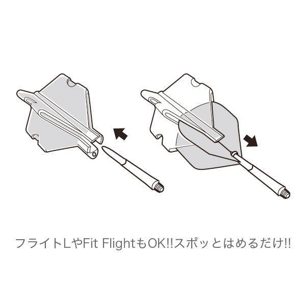 【EDGE】 フライトスロットケース 桜ブラウン エッジスポーツ フライトケース ダーツ用