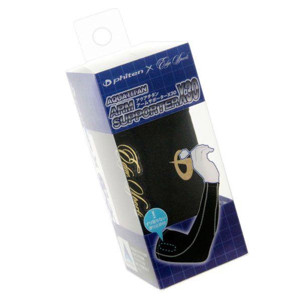 【Phiten】 アクアチタンアームサポーターX30