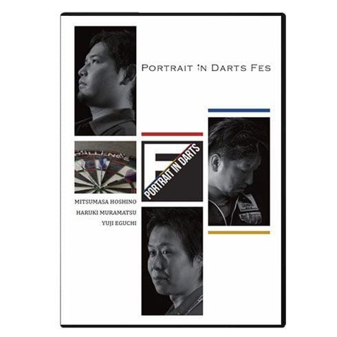 DVD Portrait in Darts Fes ポートレートインダーツフェス