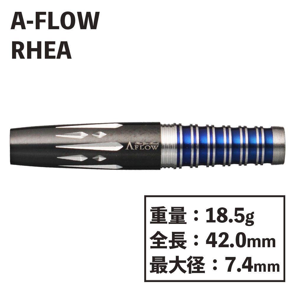 【A-FLOW】RHEA ダイナスティ エーフロー レイア Kim Areum ダーツ