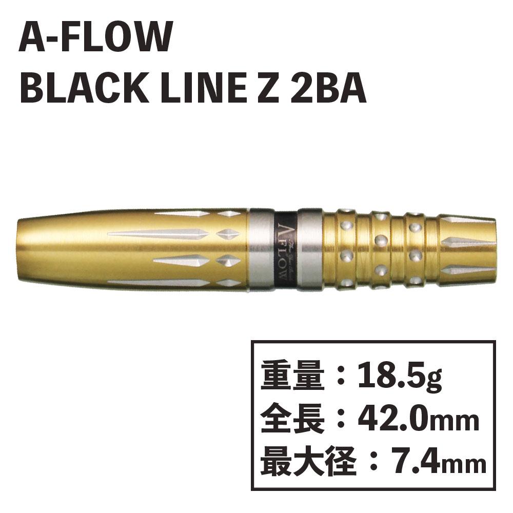 【DYNASTY】A-FLOW BLACK LINE Z 2BA ダイナスティ エーフロー ブラックライン 座波常輝 ダーツ