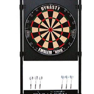 【Dynasty】 ダーツボード設置専用スタンド DY01 ホワイト ダーツ収納パネル付きスタンド
