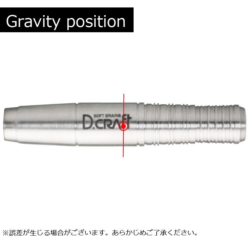 【D-Craft】WORLD WIDE JAPAN 武蔵 MUSASHI ディークラフトダーツ ワールドワイド