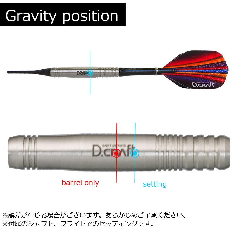 【D-Craft】 水仙 Suisen Tungsten 70% Model  ディークラフト ソフトダーツ バレル すいせん タングステン70%モデル