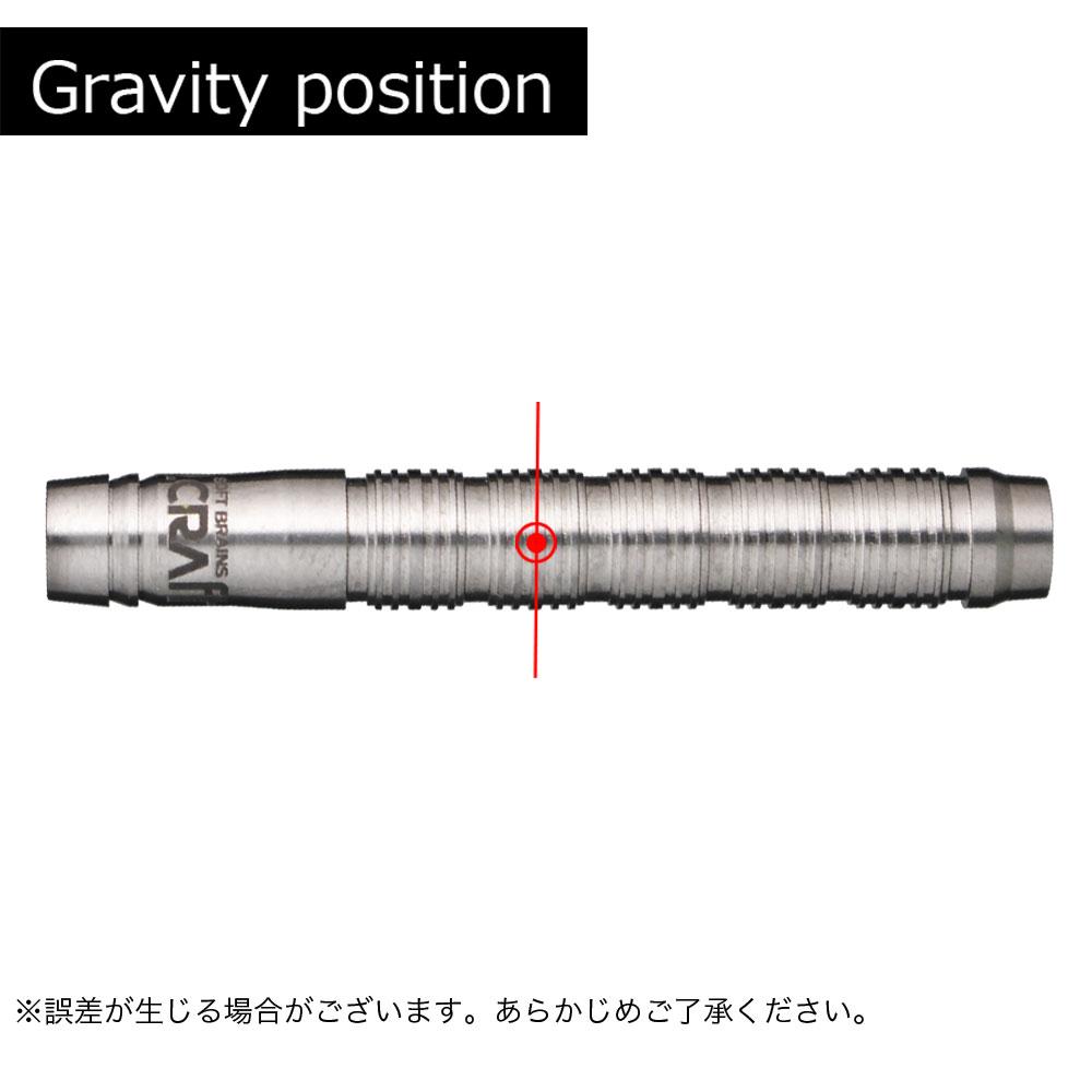【D-Craft】Impulse 飯野寿登 ディークラフト インパルス ダーツ