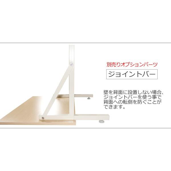 【GRAN】DARTS BOARD STAND自立タイプ専用オプションパーツ ジョイントバー