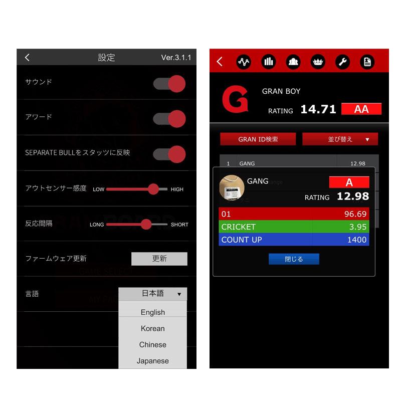 【Gran】 GRAN BOARD2 グランボード2 自宅でオンライン対戦&簡単電子ダーツプレイ! ブルートゥース搭載!スマホ連動電子ダーツボード グリーン×レッド(フェニックスカラー)