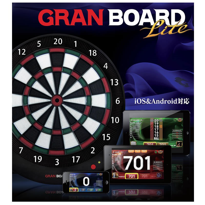【Gran】 GRAN BOARD Lite Bluetooth搭載次世代電子ダーツボード グランボードライト