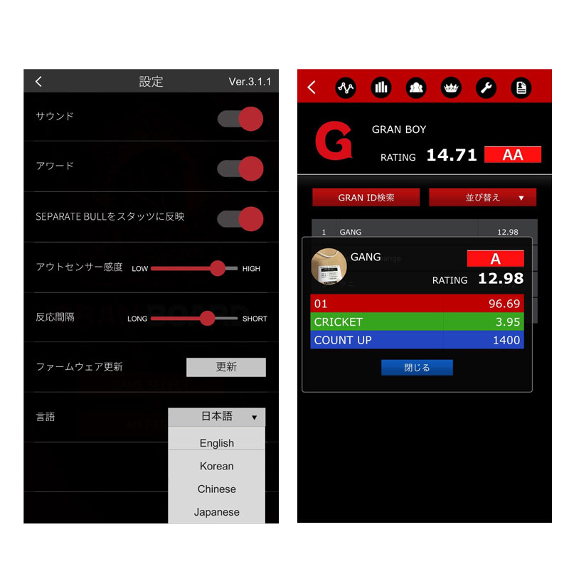 【Gran】 GRAN BOARD2 グランボード2 自宅でオンライン対戦&簡単電子ダーツプレイ! ブルートゥース搭載!スマホ連動電子ダーツボード ブルー×レッド(ダーツライブカラー)