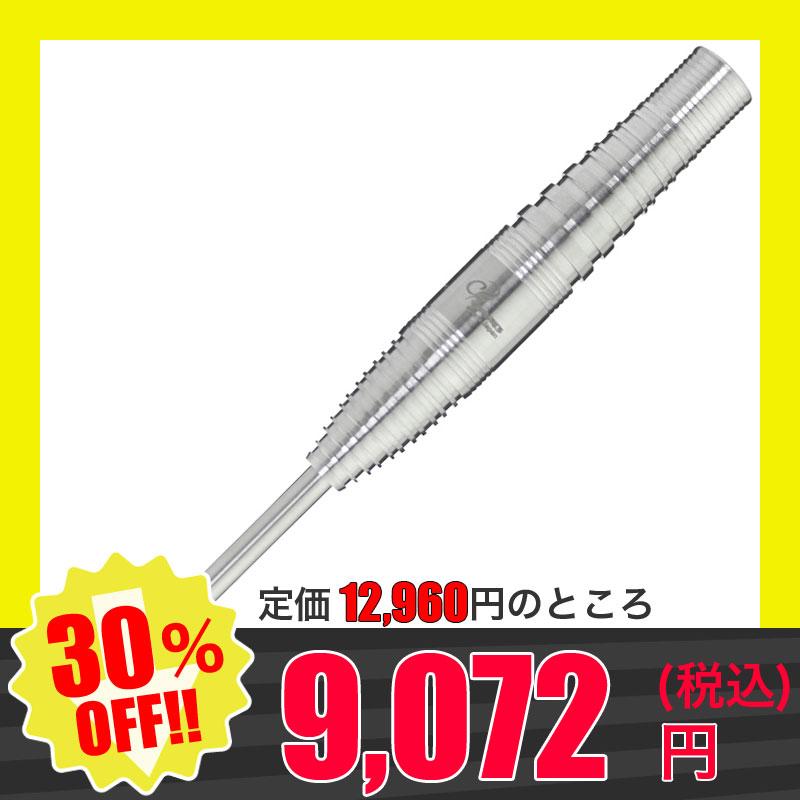 【Cosmodarts】 バレル コスモダーツ ハード ゴールドフィンガー スティール GoldFinger Steel