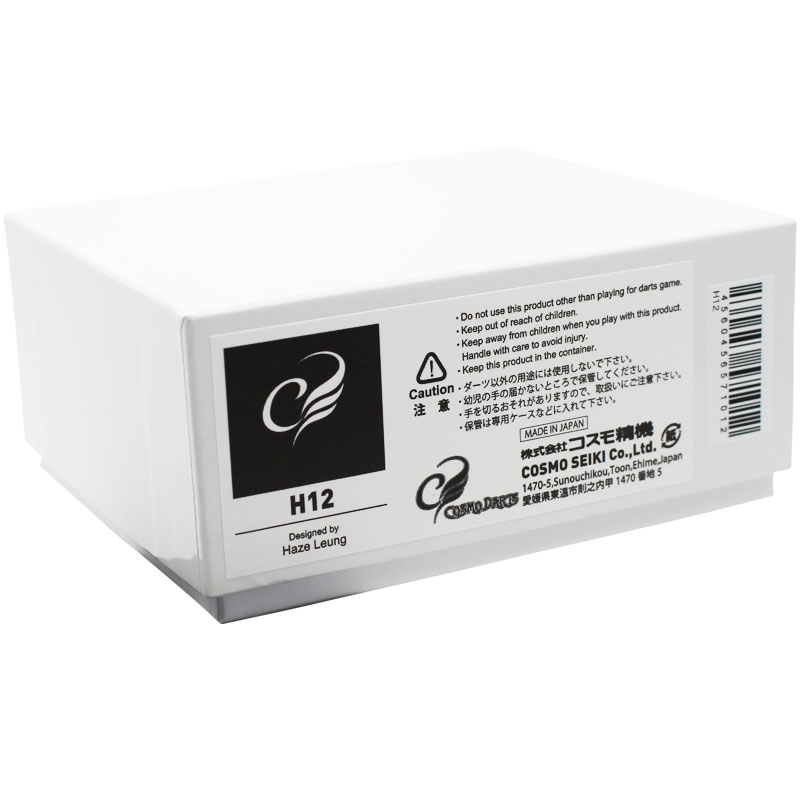 【Cosmodarts】 バレル H12 Haze Leung コスモダーツ