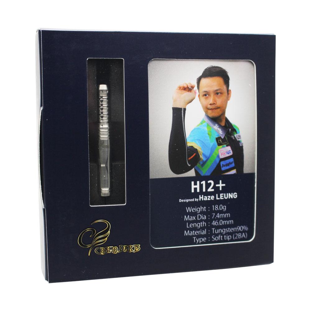 【Cosmodarts】 バレル H12+ コスモダーツ Haze Leung ヘイズ・ロング ダーツ