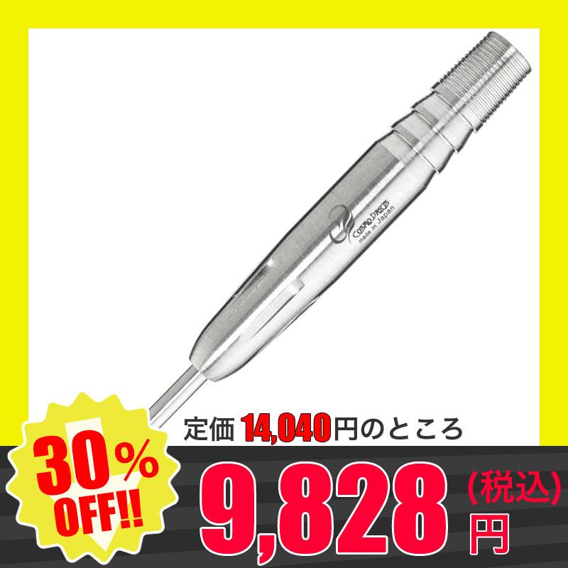 アウトレットセール!30%OFF!!【Cosmodarts】コスモダーツ スティール(ハード)ダーツ SELVA STEEL セルバ