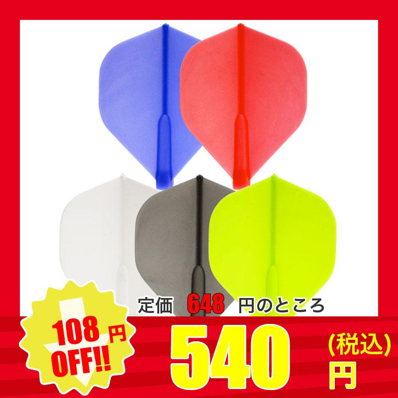今ならお得な500円セール中!【フィットフライト】-DELTAデルタ-3枚羽 スタンダード 3個入