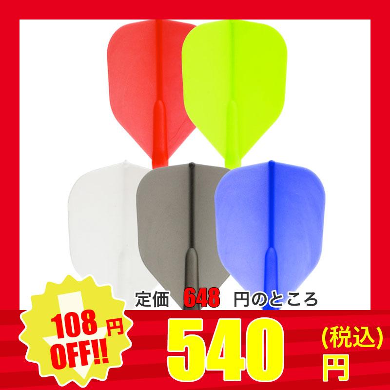 今ならお得な500円セール中!【フィットフライト】-DELTAデルタ-3枚羽 シェイプ 3個入 ダーツ用フライト
