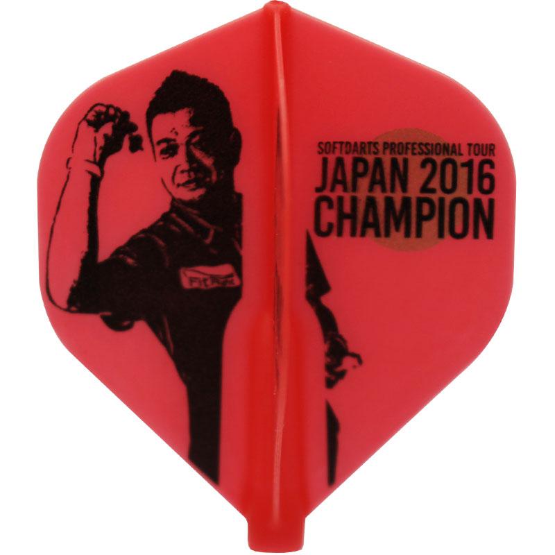 【Fit】フィットフライトノーマル  プレイヤー鈴木猛大 JAPAN2016チャンピオン記念スペシャルデザインベースフライト スタンダード