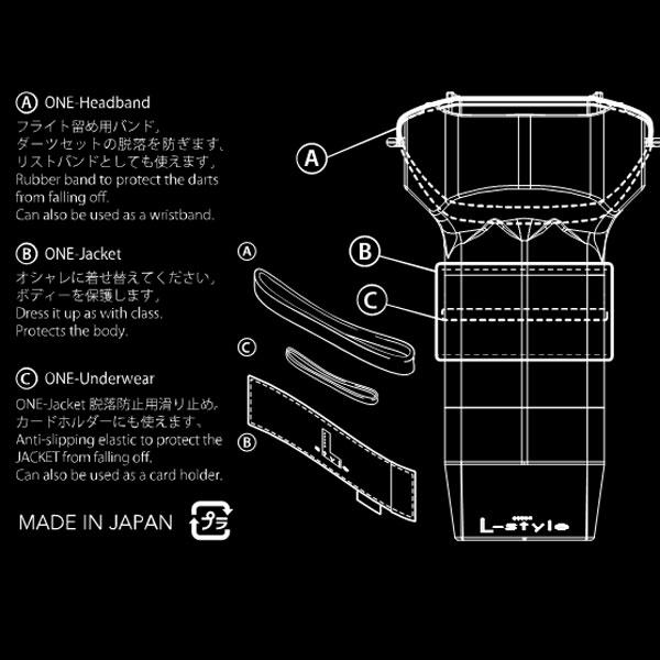 【L-style】 CUSTOM ONE 「LUCHA LIBRE」クリスタルワン専用