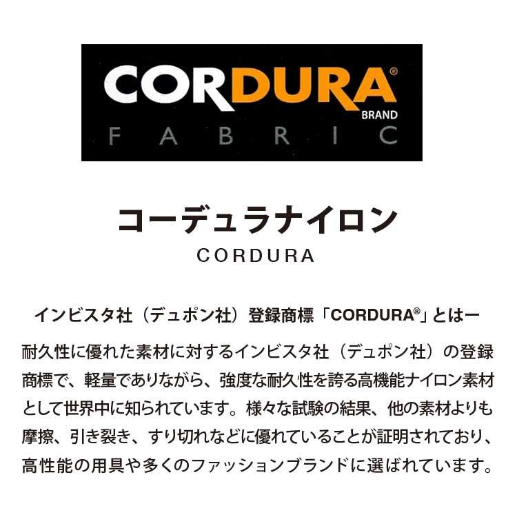【CAMEO】TRAILER コヨーテ カメオ ダーツケース トレイラー コーデュラナイロン使用 ダーツケース