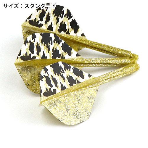 【CONDOR】コンドル ラメゴールド カモ スタンダード ダーツ用フライト