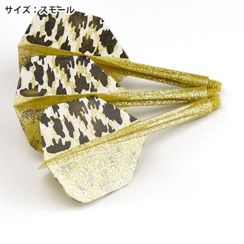 【CONDOR】コンドル ラメゴールド カモ シェイプ ダーツ