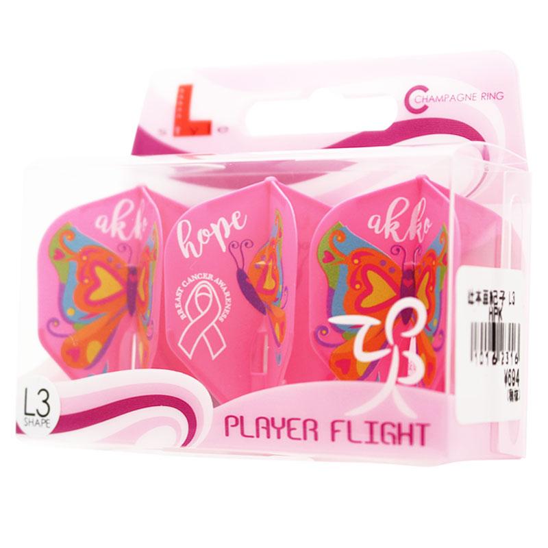 【FlightL】辻本 亜紀子 L3 ホットピンクベース シェイプ形状 フライトエル×プロプレイヤーデザイン