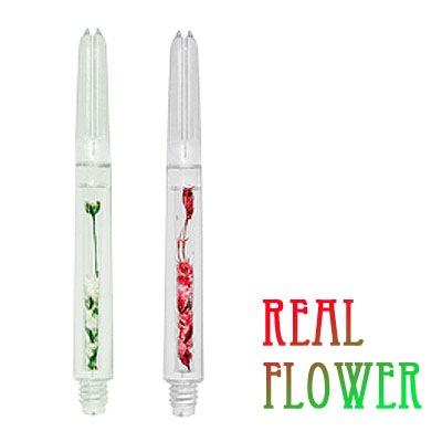【REAL FLOWER】 REAL FLOWER Shaft / リアルフラワーシャフト -ダーツシャフト- ダーツ用シャフト