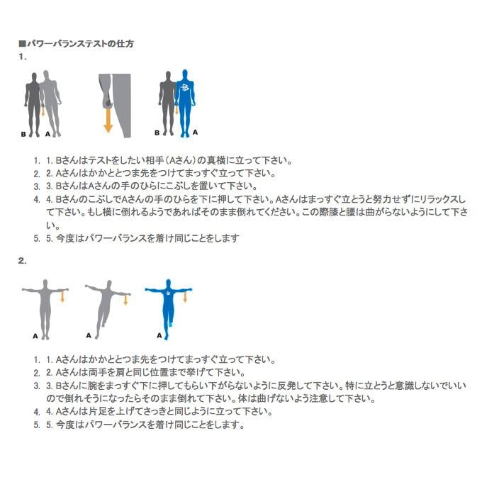 【POWER BALANCE】パワーバランス正規品 ボディバランスUP リストバンド シリコンタイプ -ダーツサポーター-