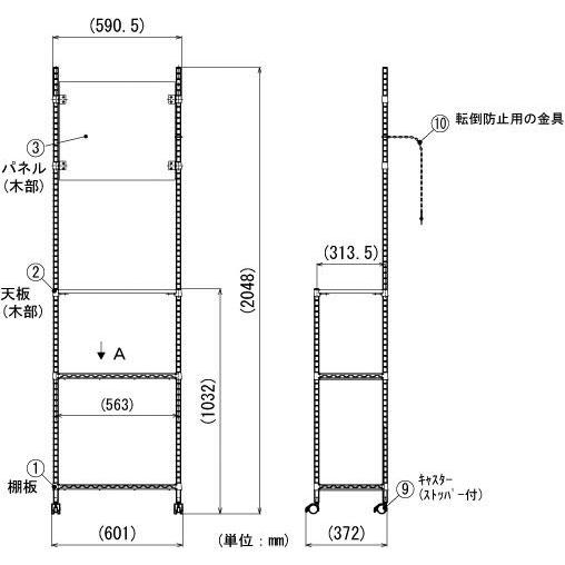 【マッキンリー】 ダーツボード専用スタンド(棚タイプ)ブラックカラー LR904K キャスター付きスタンド