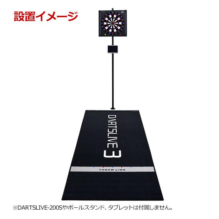 【dartslive】 オリジナル防炎スローマットDARTSLIVE3 ダーツライブ ダーツマット