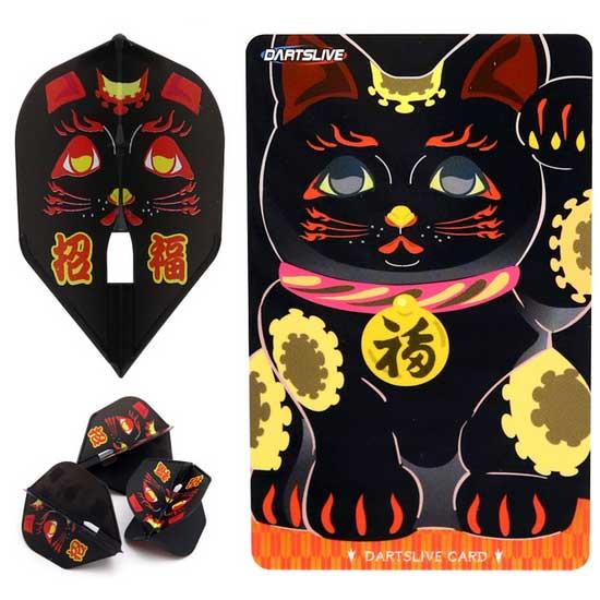 【dartslive】DARTSLIVE CARD SpecialPack FLIGHTL 招き猫 黒 ダーツライブカード&フライトエル&テーマ限定パック