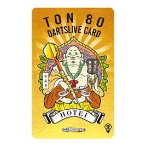 【dartslive】ダーツライブカード 41-16