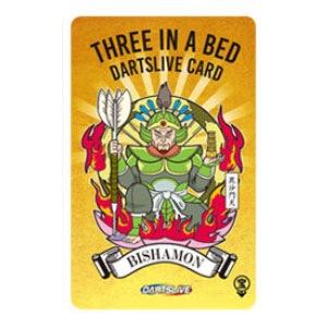 【dartslive】ダーツライブカード 41-17