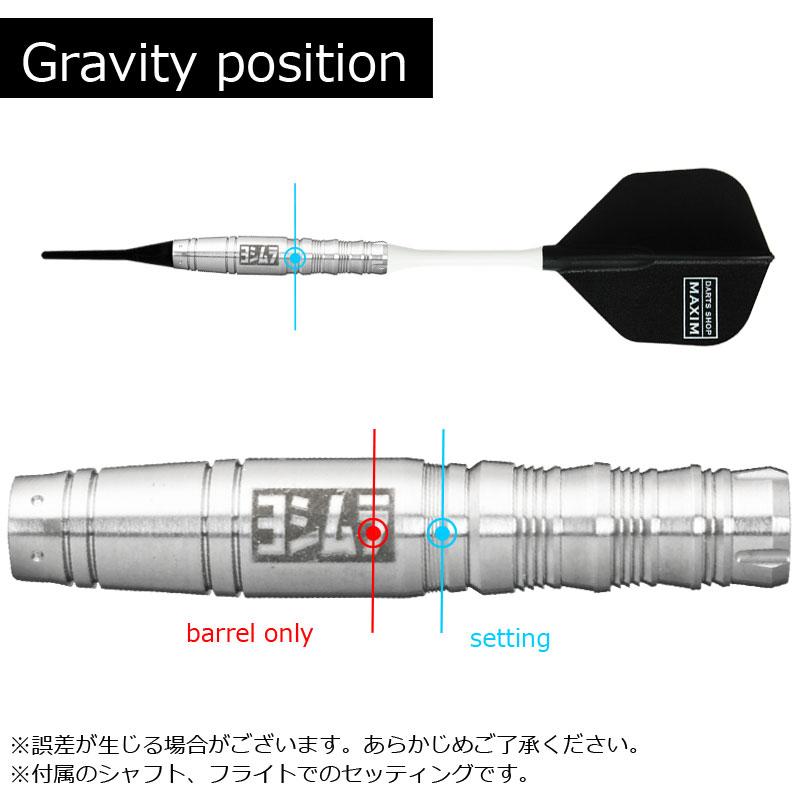 【ヨシムラ】yoshimura GLOW Type2 ヨシムラ ソフトダーツ グロータイプ2