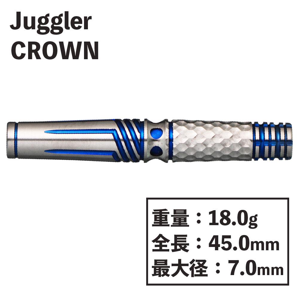 【Juggler】 CROWN ジャグラー ダーツ クラウン