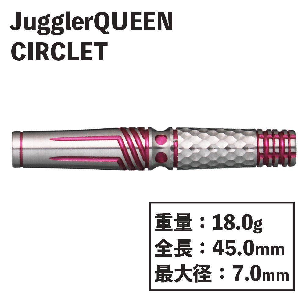 【JugglerQUEEN】 CIRCLET