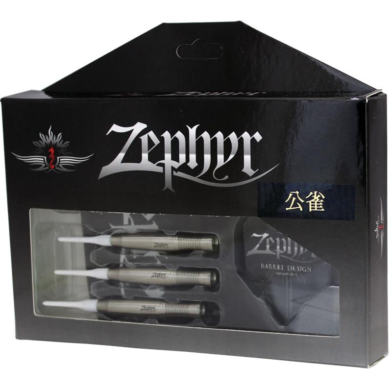 ��Zephyr�� ���ե��������եȥ����ġ������㥯�������ǥ� 4BA